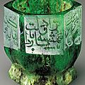 Emerald cup with persian verse carved inscription, 252 carats, india, mughal period, 16th-17th century