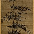 Ink bamboo, 13th century, china, southern song dynasty