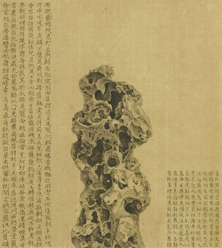 Liu Dan (b. 1953), The rock remembers, 2003