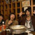 4. Goyo - izakaya