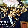 Vendedi 24 mars à 19h30, venez allier le plaisir des yeux au plaisir des oreilles !!