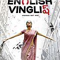 Sridevi english vinglish /enగlish vingliష్