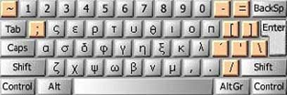 greek_keyboard
