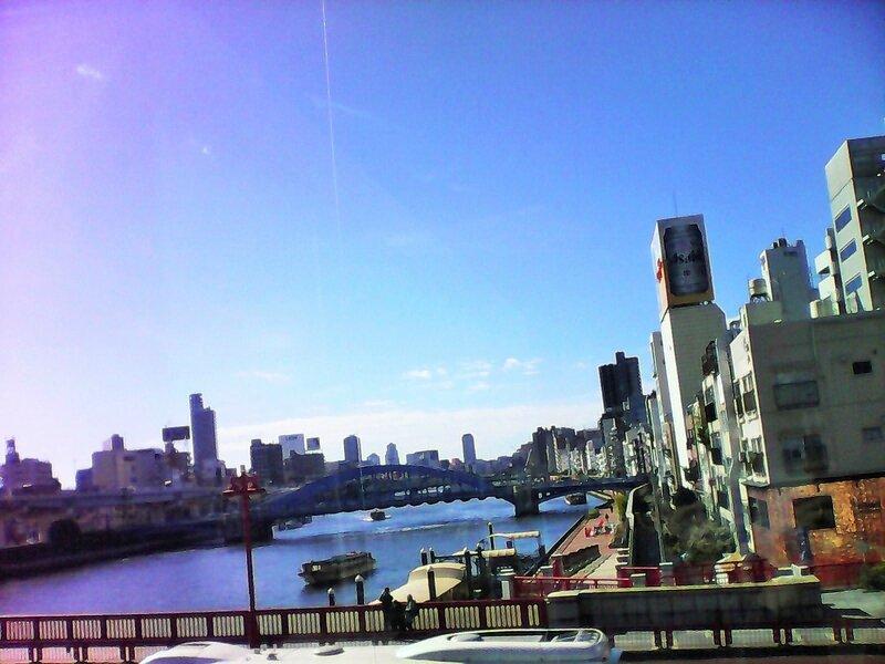 vue du pont azumabachi