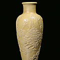 A yellow monochrome biscuit vase, China, Qing Dynasty, 19th century