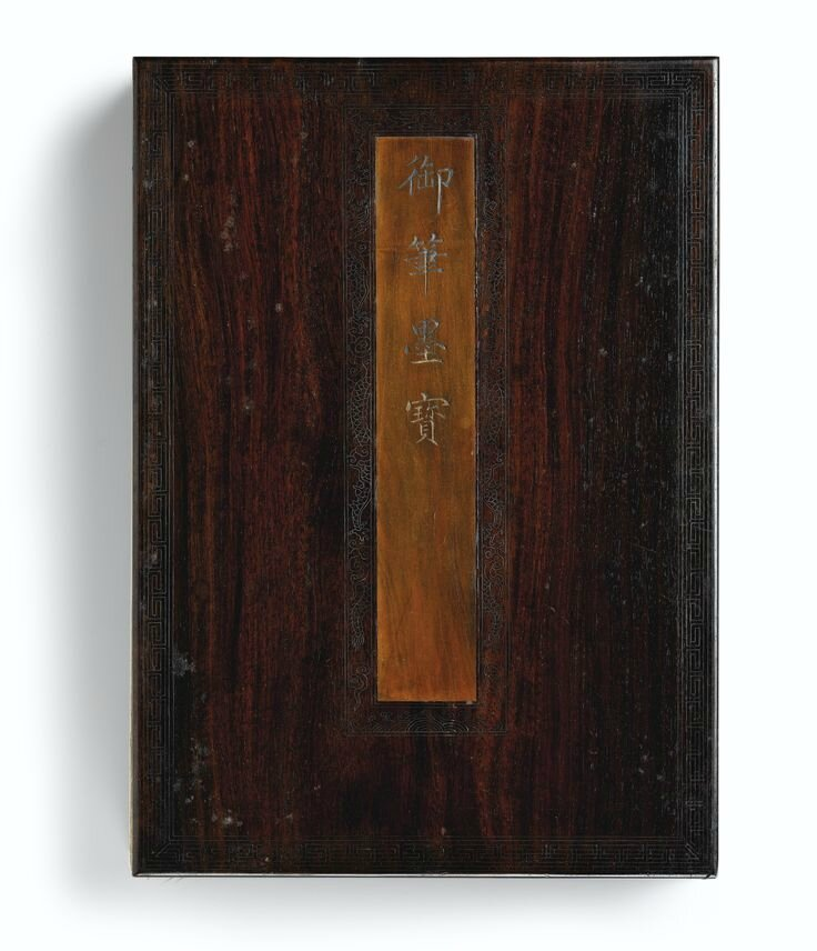 An Imperial kesi album of poems on the 'West Lake', Mark and period of Qianlong