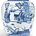 A large blue and white, ovoid jar, Qing dynasty, Shunzhi-early Kangxi period