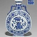 A small ming-style blue and white moonflask. qianlong seal mark in underglaze blue and of the period (1736-1795)