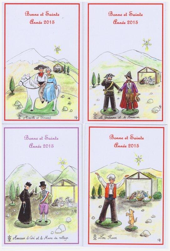 Cartes de Voeux Santons de provence pour les Chrétiens d'Irak Copyrights Sophie Gendrot 2014 (4)