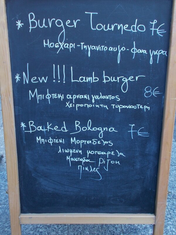 food_mafia_menu