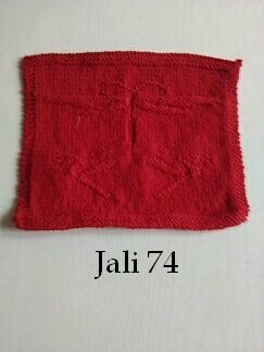 Libellules Jali 74