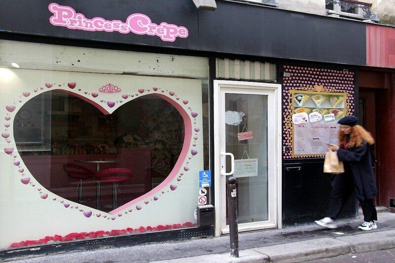 5-Coeur Enseigne_3107