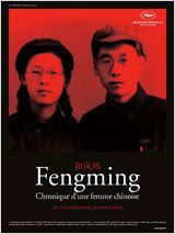 Fengming 4