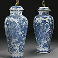 A pair of blue and white 'soldier' vases, qing dynasty, kangxi period