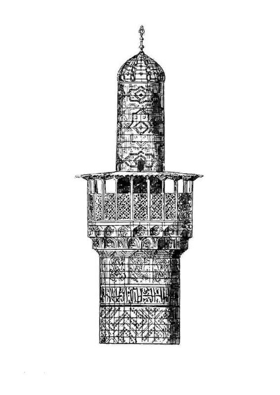 minaret-11272