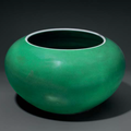 An apple-green-glazed alms bowl, China, Qing dynasty, 18th-19th century