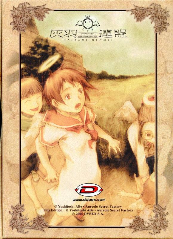 Canalblog Anime Haibane Renmei DVD Box002