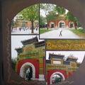 Pékin 064