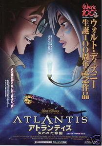 atlantide_japon_02