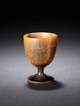 A_rare_Arabic_inscribed_rhinoceros_horn_stemcup