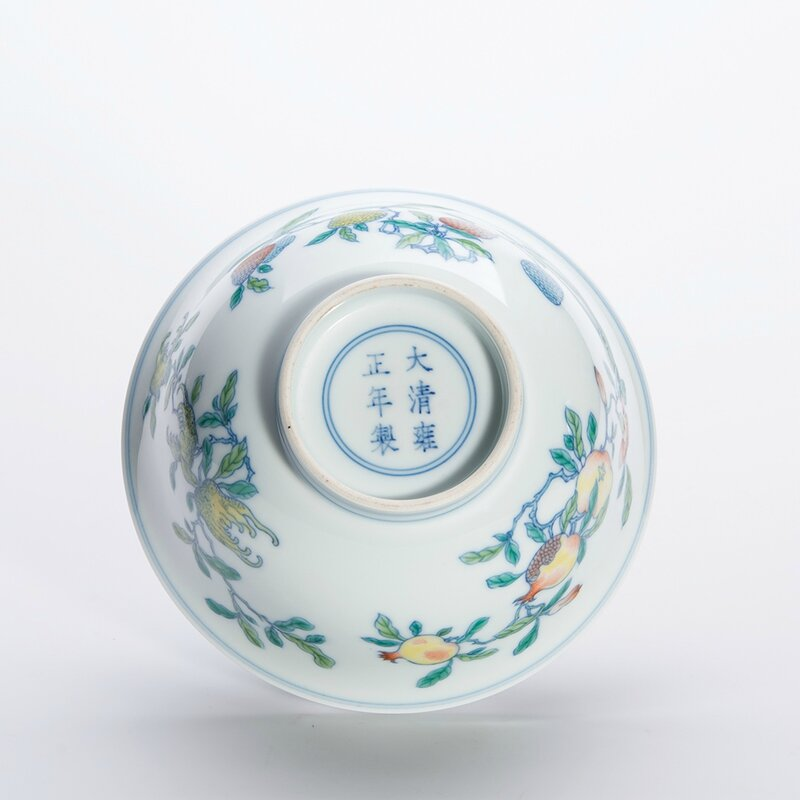 Chinese Wucai Glazed Porcelain Bowl, Yongzheng Six-Character Mark and of the Period 5