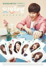 (#05 Mai) Another Miss Oh