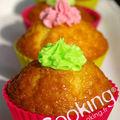 Cupcakes confiture