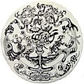 Encre de Chine, papier moulin coton fait main 440 grs format dia