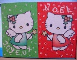 254 - Noel Hello Kitty - mis dans échange je prends ce qui me pl