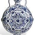 A fine, outstanding and rare blue and white moonflask, bianhu, ming dynasty, yongle period