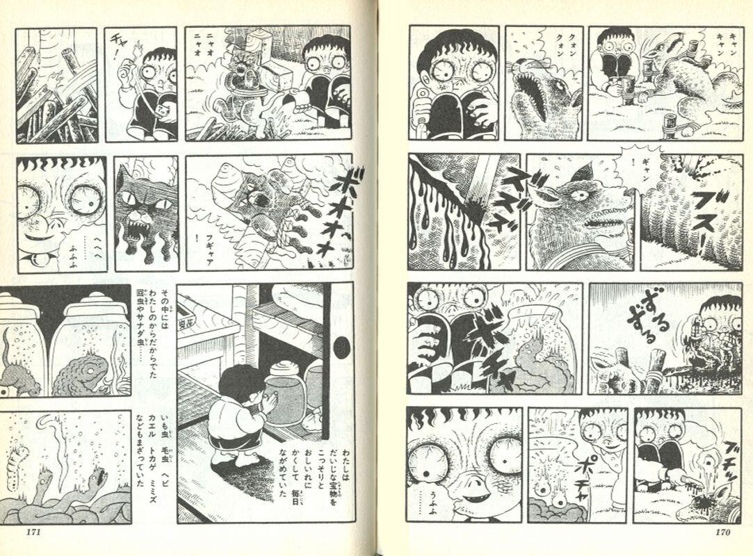 Canalblog Manga Hideshi Hino054