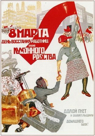The_8_of_March_the_day_of_revolt_of_working_women_against_the_kitchen_slavery