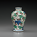 A small wucai high-shouldered vase, Shunzhi period, (1644-1661)