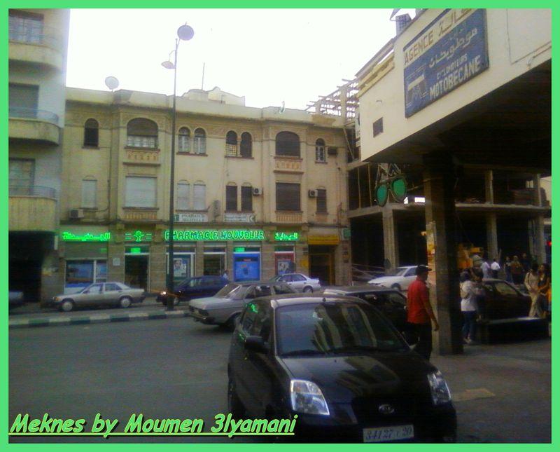 Avenue Hassan II Hamria