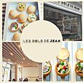 Concept lancé par Jean Imbert et Eric Kayser proposant des petits plats servis dans des bols de pain toatés à l'huile d'olive. Les produits sont issus d'une culture responsable.