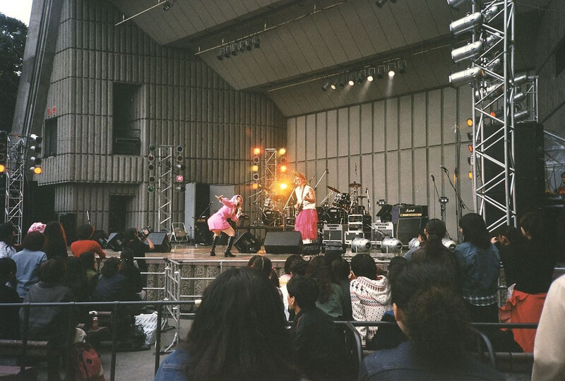 Canalblog Tokyo01 19970420 Hibiya Concert