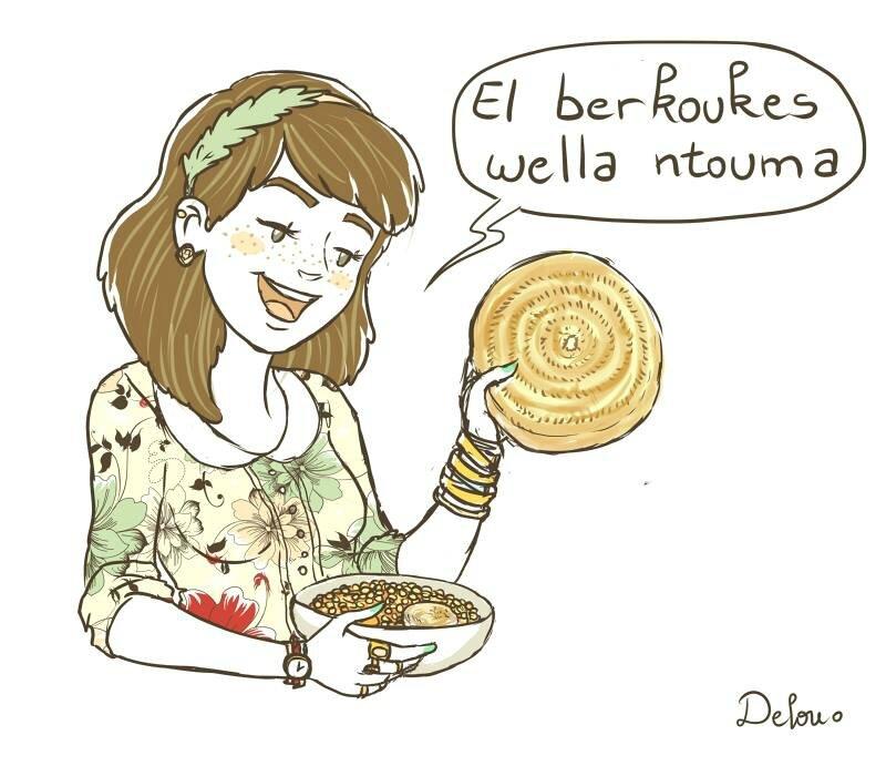 Delou_berkoukes_matlou3