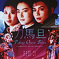 Peking opera blues