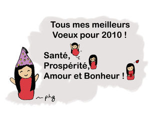 Bonne_Annee_2010