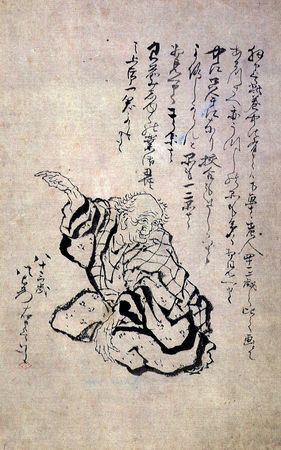 Hokusai_1760_1849__Katsushika__Japan_Selfportrait_at_the_age_of_eighty_three