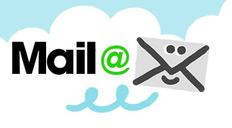 mail-nuage