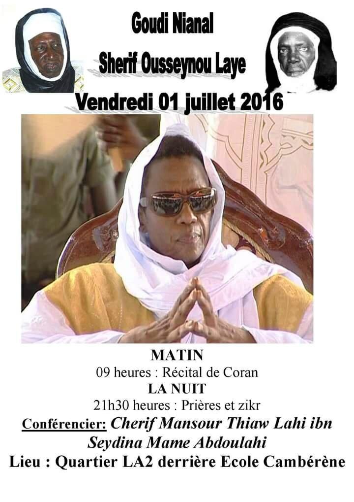 Cambérène célèbre Chérif Ousseynou Lahi (RTA)