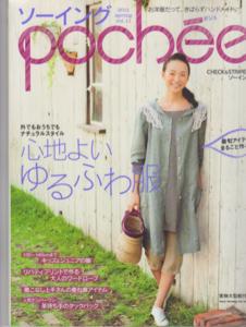 pochee 11 spring 2011