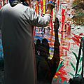Alwan-Asfi--P1180850