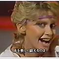 Music fair (1982)