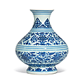 A rare ming-style blue and white floral vase, yongzheng six-character mark and of the period