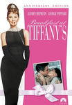 breakfast_at_tiffanys_audrey_hepburn_dvd