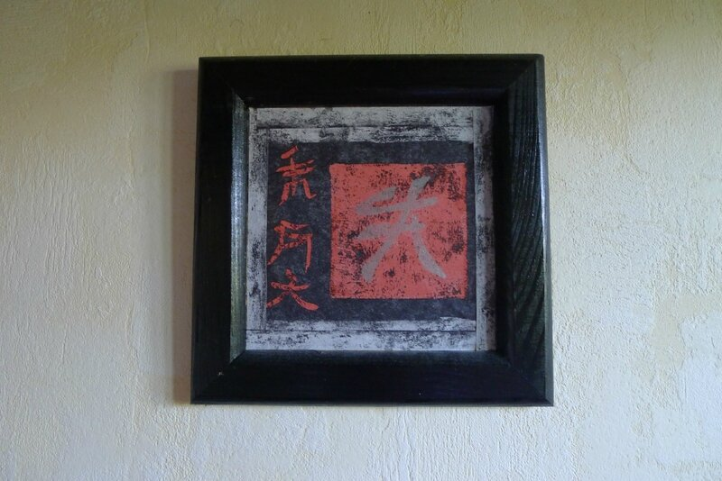 tableau chinois