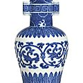 A fine blue and white ming-style arrow vase, seal mark and period of qianlong