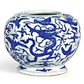 A blue and white footed jar, mark and period of wanli (1573-1620)